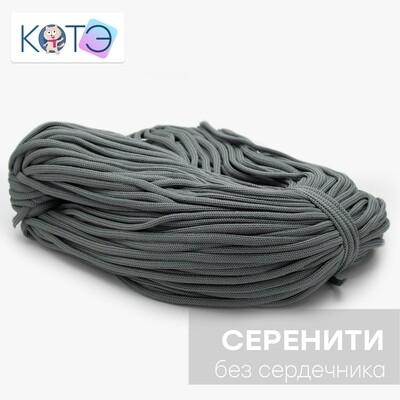 Полиэфирный шнур без сердечника. ГАЛОЧКА. Цвет: Серенити
