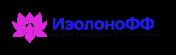 """Интернет-магазин """"ИзолоноФФ"""":Товары для хобби, рукоделия и творчества"""