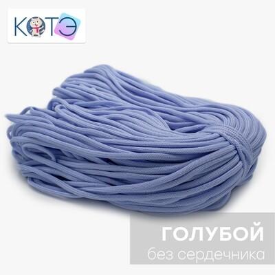 Полиэфирный шнур без сердечника. ГАЛОЧКА. Цвет: Голубой