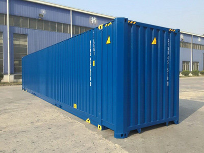 New 45 FT 1 trip Shipping Container/Conex Cube Standard. Color may vary. CALL FOR PRICING!!!