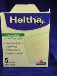 image of HELTHA αυτοκόλητες γάζες 10x10cm-5 τεμ.