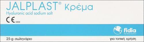 image of Jalplast Plus Κρέμα Επούλωσης με υαλουρονικό οξύ και αργυρούχο σουλφαδιαζίνη 100gr