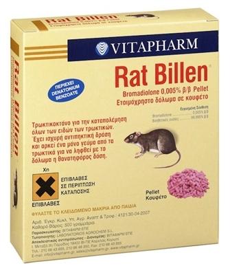 image of Rat Billen δόλωμα σε κουφέτο (ποντικοφάρμακο)