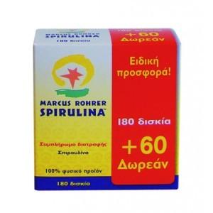 image of SPIRULINA MARCUS ROHRER με 180 tab & 60 tab δώρο