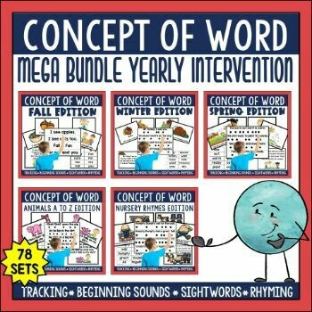 Concept of Word Intervention Mega Bundle