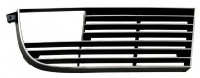 GRILLE-OUTER-RIGHT-WITH CHROME EDGE-73(#EC570)  5D2