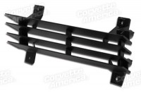 GRILLE-OUTER-RIGHT-80-82 (#E7684R)5D2