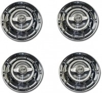 HUBCAP SET-WITH SPINNERS AND HARDWARE-4 PIECES-56-58(#72580)