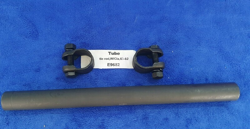 TUBE-TIE ROD-WITH CLAMP-63-82 (#E9682)