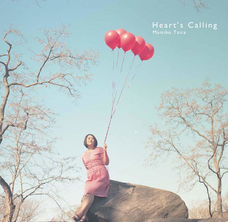 Heart's Calling