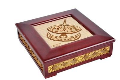 Wooden Box (Design Wau) 3 in 1 0610308027156