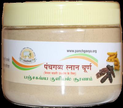 Go-vahya snan churna