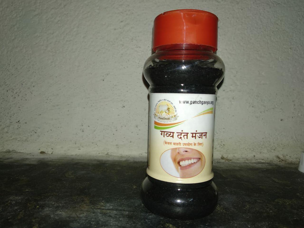 Go-churna dantmanjan