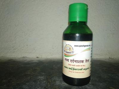 Go-vahya dardnashak