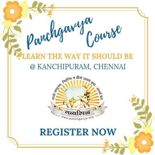 Panchgavya Course | पंचगव्य पाठ्यक्रम | పంచగవ్య కోర్సు