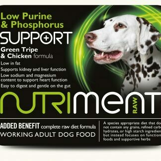 Nutriment - Low Purine - 500g
