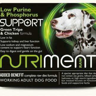Nutriment - Low Purine - 1.4kg