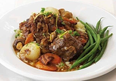 Cameroonian Inspired Blend Beef Tail.