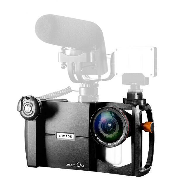 E-image Q30 Mobile Phone Cage & Lens