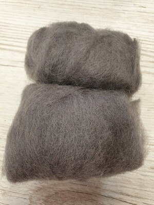 Carded Felting Wool  20 g - Steel Grey