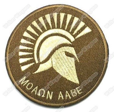 WG002 Molon Labe Spartan Devgru Navy SEAL Patch With Velcro - Full Colour