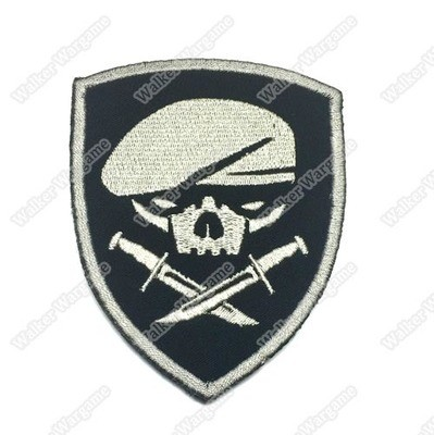 PB179 MOH Medal of Honor 75th Ranger Patch With Velcro - Full Colour