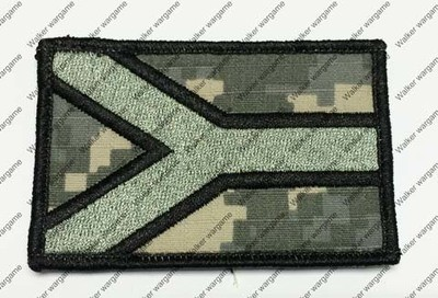SB252 RSA South Africa Flag Right Arms With Velcro - ACU Colour