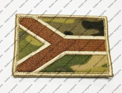 SB251 RSA South Africa Flag Right Arms With Velcro - Multican Colour