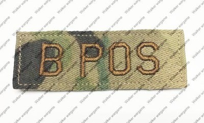 B616 US Army B POS Blood Type Patch With Velcro - Multicam Colour