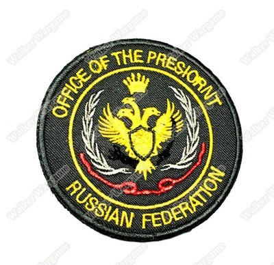 WG037 Russian Federation Office Of The Presiornt Patch With Velcro - Full Colour
