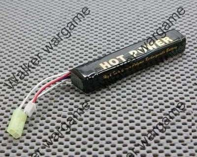 S Hot Power 11.1V 1200mah 15C Li-Polymer Battery
