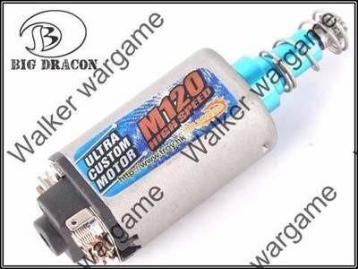BD M Series M120S High Speed Motor - Long Type