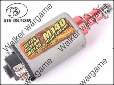 BD M Series M140S Ultra Torque Motor - Long Type