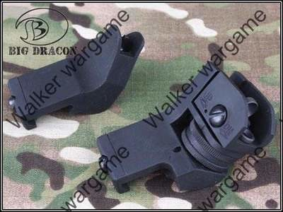 Tactical Back Up Sight (Side Sight) - Black