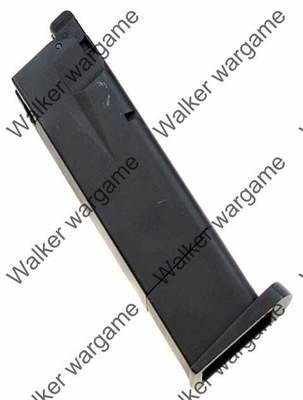 WE 26rd Pistol Magazine for Sig Sauer P226 GBB Black