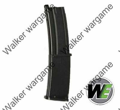WE Mp7 40rds Magazine For SMG 8 Green Gas Back Back Mag