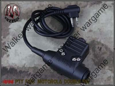 PTT (Push To Talk) Motorola 2 Pin - Ex113MD