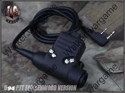 PTT (Push To Talk) Kenwood 2 Pin - Ex113KD