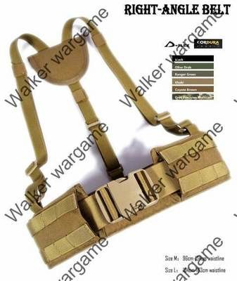 Flyye Molle Waist Belt With X Belt Suspenders Tan