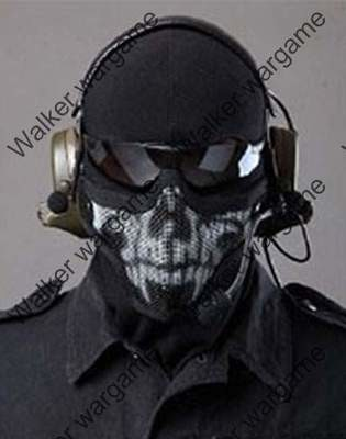 Stalker Type V1 Half Face Metal Mesh Face Mask - Skull Black