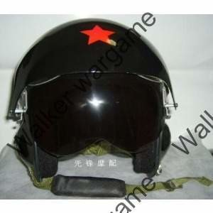 Replica Chinese Airforce Jet Pilot Helmet