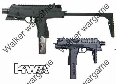 KWA H&K Licensed Gas Blow Back Version MP9 SMG Full Metal