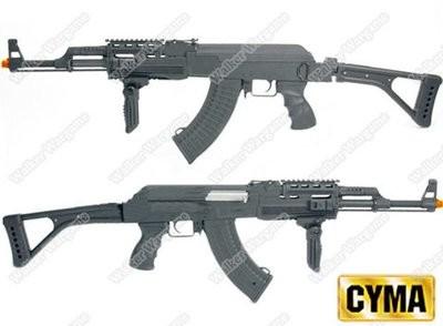 CYMA Tactical AK47 Folding Stock Airsoft AEG (CM-028U)