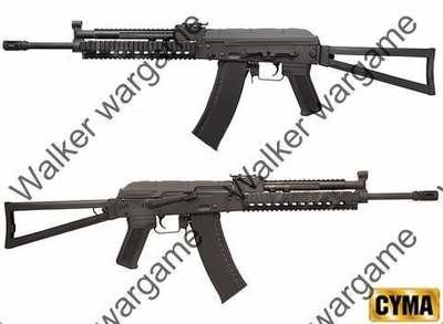 CYMA Tactical AK KTR RAS Assault Rifle Metal AEG CM.040K - Black