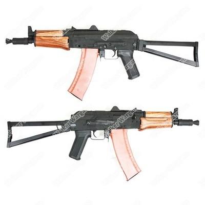 CYMA AKS-74U AKSU Full Steel Real Wood Airsoft AEG (CM035)