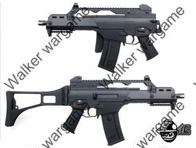 JG G36C German Amry Rifle Arisoft Electric Gun