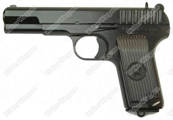 WE Full Metal Russian Tokarev TT-33 GBB Gas Blow Back Airsoft Pistol - Black