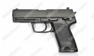 KJ Works H&K Heckler & Koch USP Full Metal GBB Pistol (LS, Gas Blow Black) - Black