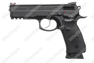KJ Works CZ-75 SP-01 Shadow Full Metal GBB Pistol (ASG, Gas Blow Black) - Black