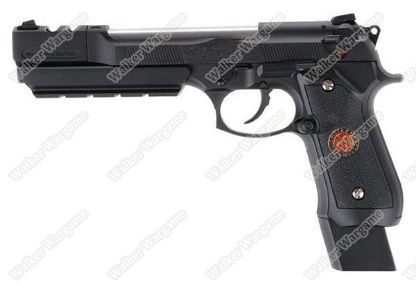WE Samurai M9 Resident Evil BIOHAZARD - Mod. B. Burton GBB Pistol